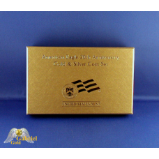 2006 20th Anniversary Gold and Silver American Eagle Set