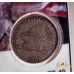 1857 P Flying Eagle Cent EF-40